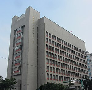 Shilin District Administration Center, Taipei City 20140527.jpg