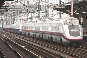 Nasuno - Image: Shinkansen E3 komachi