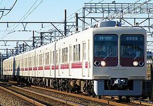 Shin-Keisei Electric Railway - Image: Shinkeisei 800