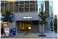 Shirokane takanawa station entrance.jpg