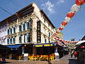 Shophouses in Chinatown (15209987056).jpg