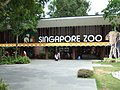 Singapore zoo (72296628).jpg