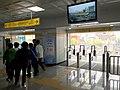 Sinnam Station 20150424 154808.jpg