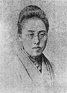 Japanese writer and translator