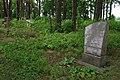 Smėlynės senosios žydų kapinės - panoramio - Darius Smalskys (10).jpg