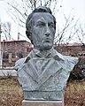 Soghomon Tehlirian Gyumri bust2020.jpg