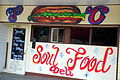 Soul Food Deli Shreveport.jpg