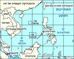 ים סין הדרומי