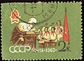 Soviet Union-1962-Stamp-0.02. 40 Years of Pioneers Organization.jpg