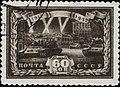 Soviet Union stamp 1943 № 851.jpg