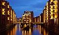 Hamburg Musical Hotel Bahn