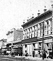 Spring Street at Court St. Los Angeles 1875.jpg