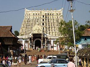 300px-Sri_Padmanabhaswamy_temple.jpg