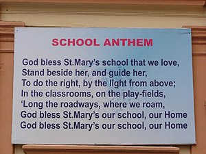 St. Mary's Anglo-Indian Higher Secondary School - Image: St.Mary's School anthem