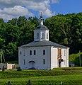 St. John's, Smolensk.jpg