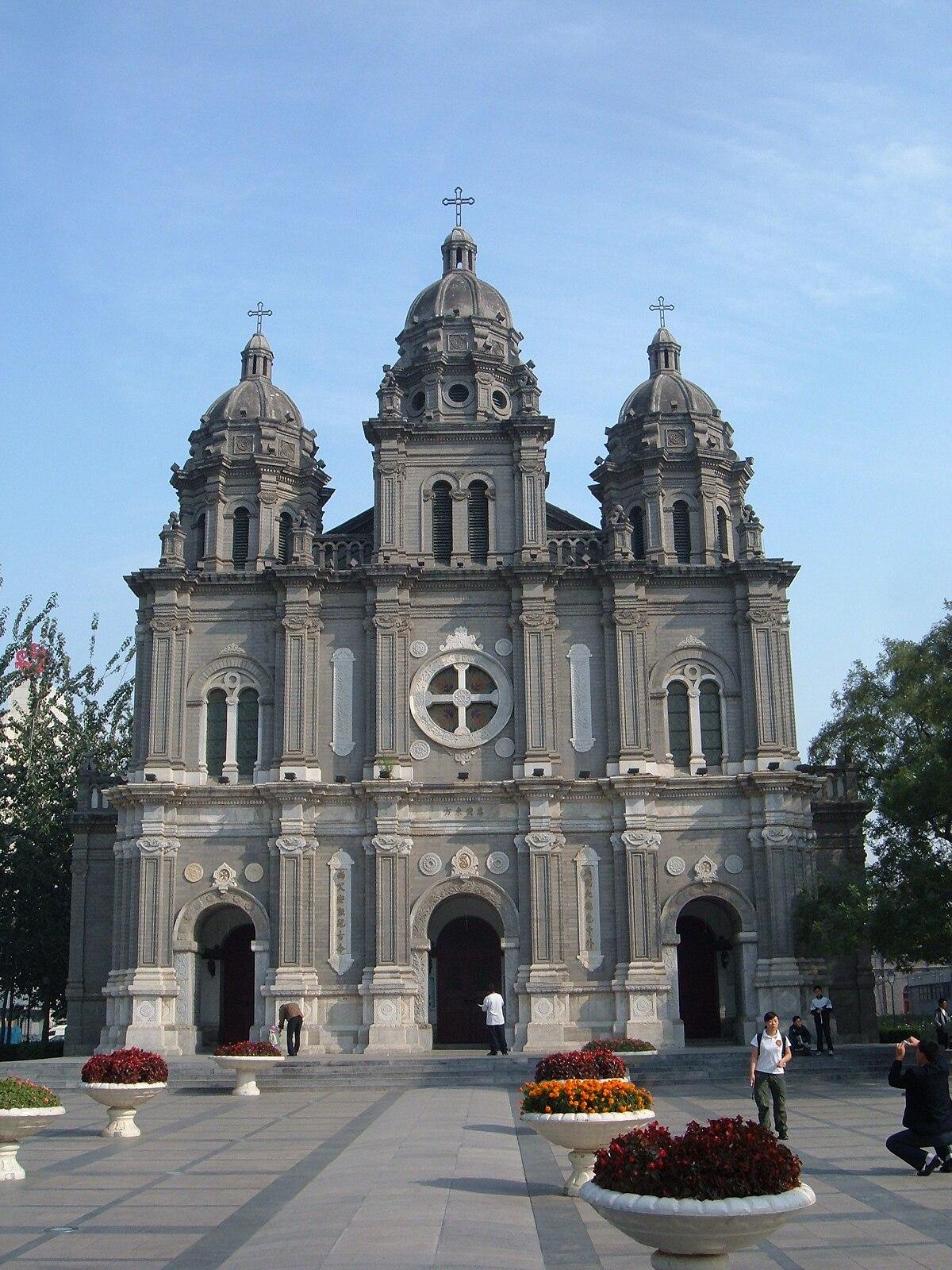 St. Joseph's Church, Beijing - Wikipedia
