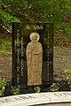 St. Sava Icon in Serbian Cultural Garden.jpg