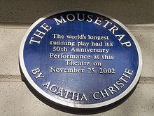 St Martin's Theatre, Covent Garden, London -plaque-16March2010.jpg