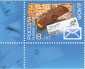 Stamp-russia2008-letters.png