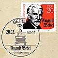Stamp 1990 GDR MiNr3310 pm B002.jpg