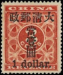 Overprint - Wikipedia 872db13b9