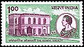 Stamp of India - 1984 - Colnect 527011 - The Asiatic Society.jpeg