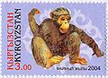 Stamp of Kyrgyzstan monkey.jpg