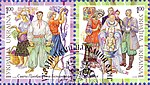 Stamp of Ukraine s972-973.jpg