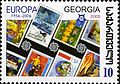 Stamps of Georgia, 2006-07.jpg