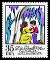 Stamps of Germany (DDR) 1972, MiNr 1806.jpg