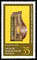 Stamps of Germany (DDR) 1977, MiNr 2227.jpg
