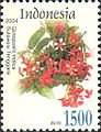 Stamps of Indonesia, 025-04.jpg
