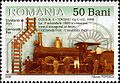 Stamps of Romania, 2006-088.jpg