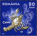 Stamps of Romania, 2011-39.jpg