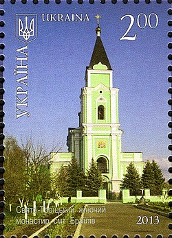 Stamps of Ukraine, 2013-43.jpg