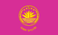 Standard of the President of Bangladesh.png