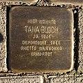 Stolperstein für Tana Bloch in Hannover.jpg