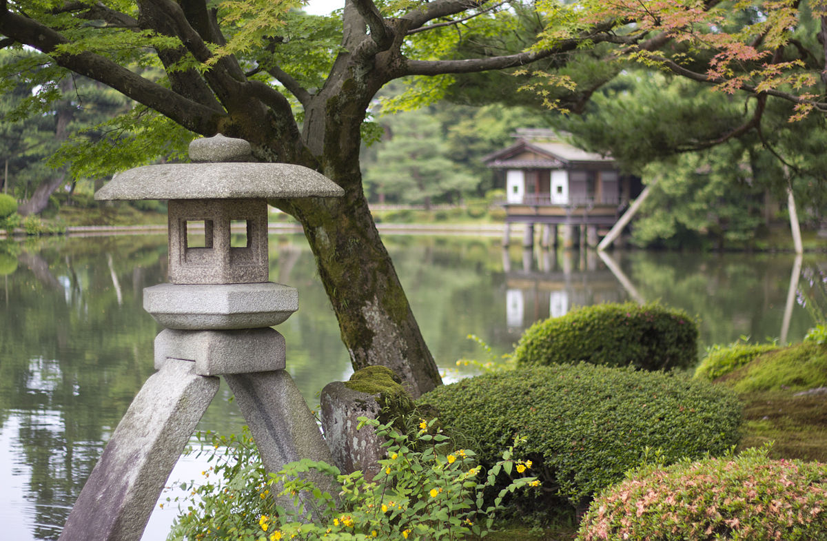 Kenroku en wikipedia for Jardin kenrokuen en kanazawa