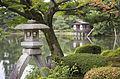 Stone lantern Kenrokuen.jpg