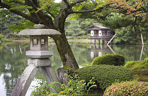 Kenroku-en - The Kotoji Toro, a two-legged stone lantern that is one of the most well-known symbols of the Kenrokuen