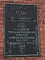 Stoughton Hall Harvard University .jpg