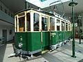 Straßenbahn-Triebwagen (VER, Kölner Straße 303).jpg