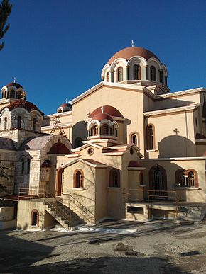 Sts. Cyprian and Justina cathedral 11.jpg