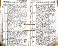 Subačiaus RKB 1832-1838 krikšto metrikų knyga 124.jpg