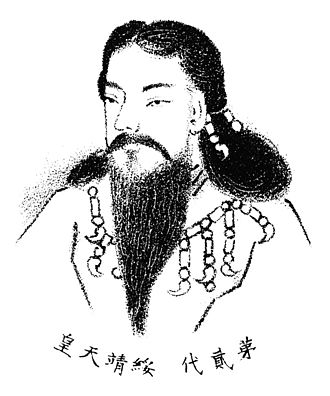Emperor Suizei - Picture of Suizei