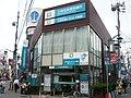 Sumitomo Mitsui Trust Bank Tsukaguchi Branch.jpg