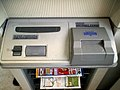 Super Famicom Flash Writer (2954632668).jpg