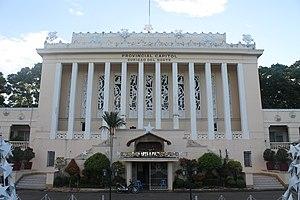 Surigao del Norte - Surigao del Norte provincial capitol