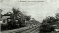 Suriname. Spoorwegstation 'Koffiedjompo'.png