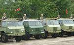 Military Montenegro
